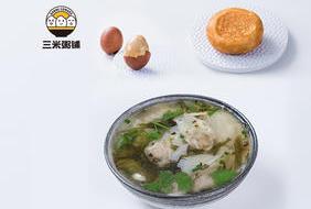 「小鲜肉套餐」鲜肉小馄饨+梅菜猪肉馅饼+茶叶蛋