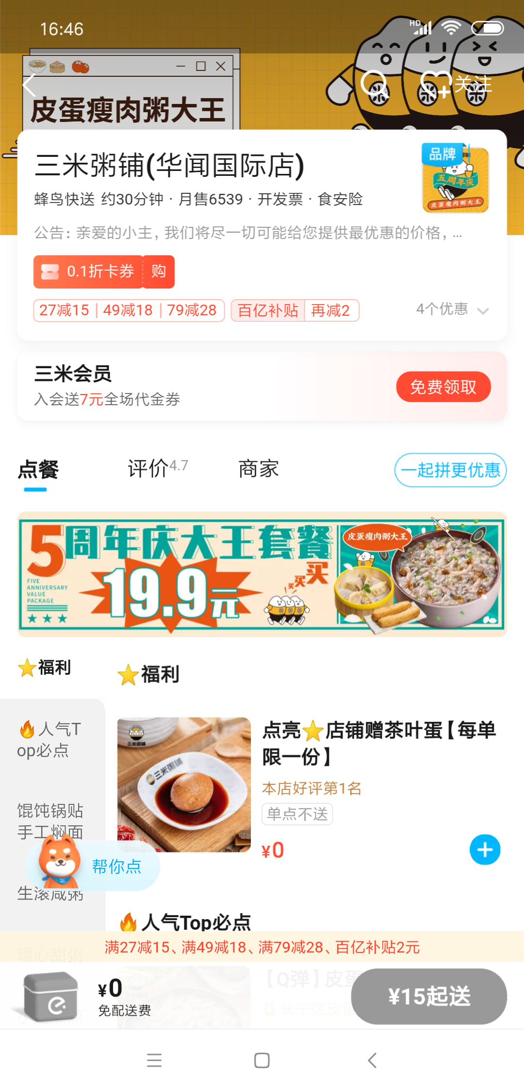 上海华闻国际店.png