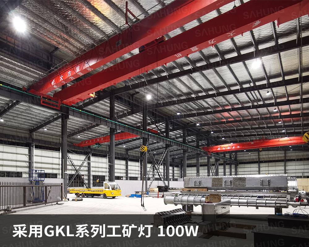 GKL-2.jpg
