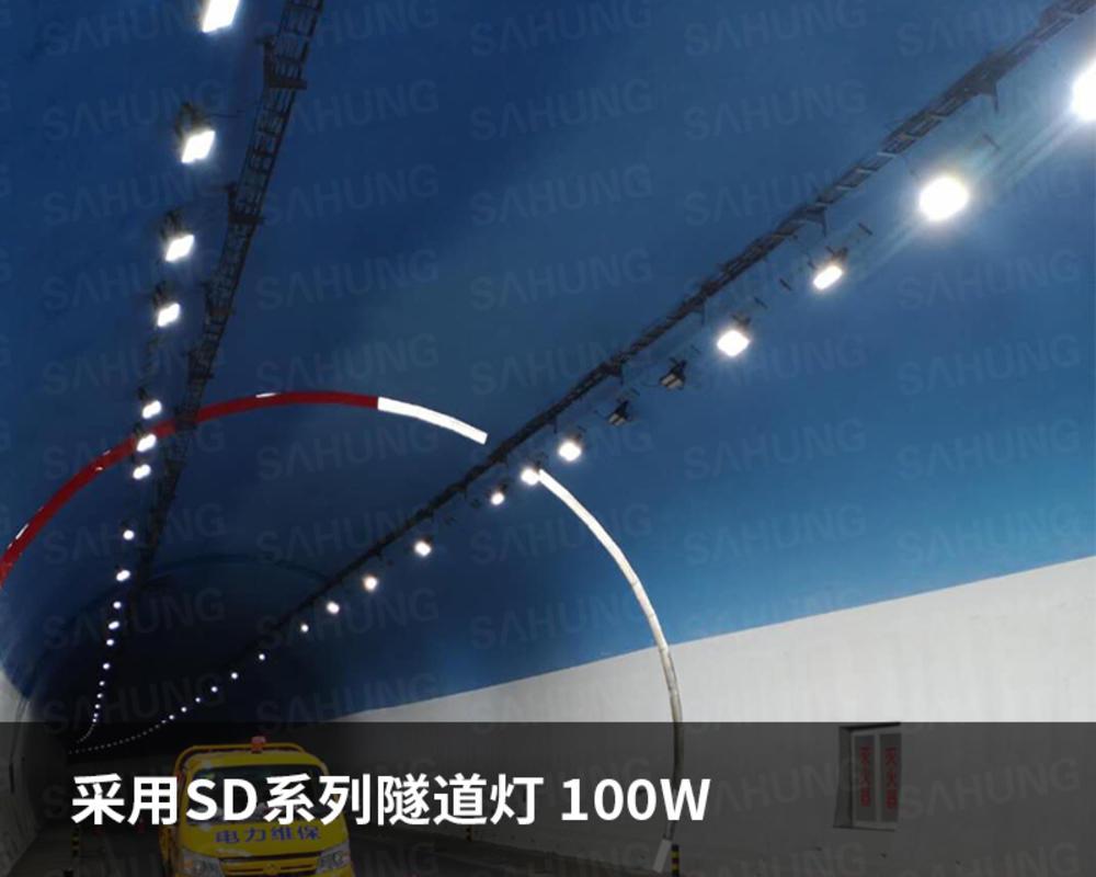 贵州加开营隧道