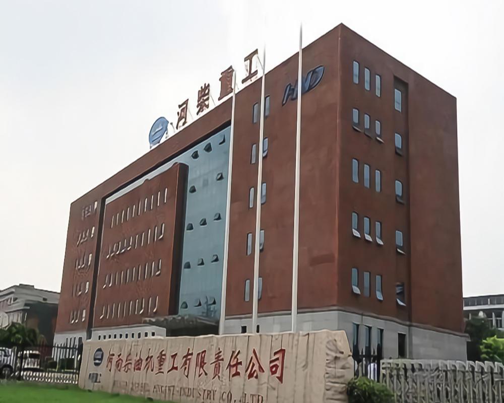 河南洛阳柴油重工有限公司
