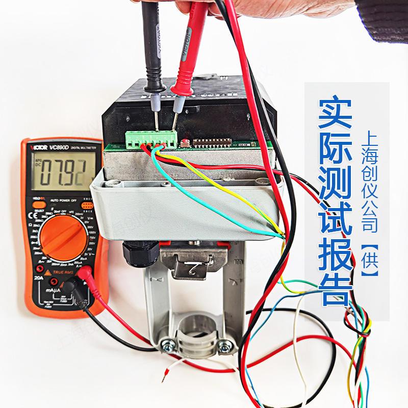 产3-ML8824A1820霍尼韦尔电动执行器 .jpg