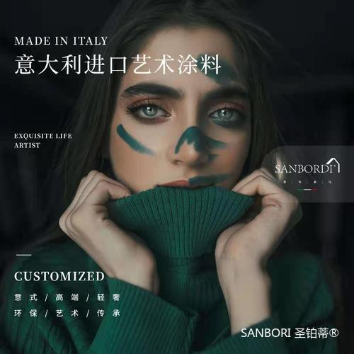 2021  SANBORDI上海虹桥展会