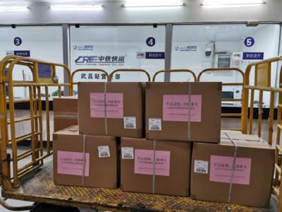京东物流:已将武汉街道捐赠的防疫物资送达石家庄
