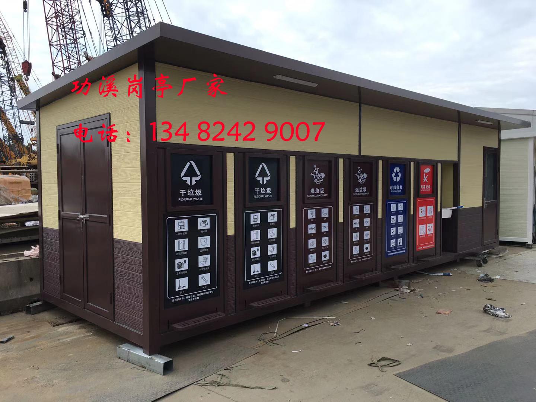大型垃圾分类房0231.jpg