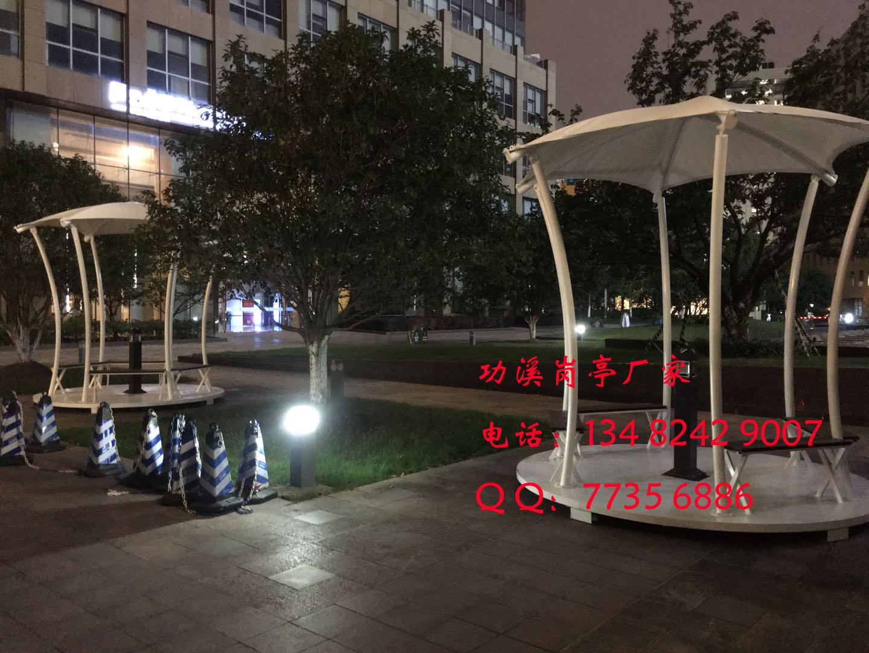 微信图片_20200922140558.jpg