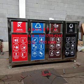 垃圾房岗亭