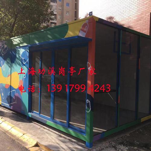 五彩垃圾回收房01.jpg