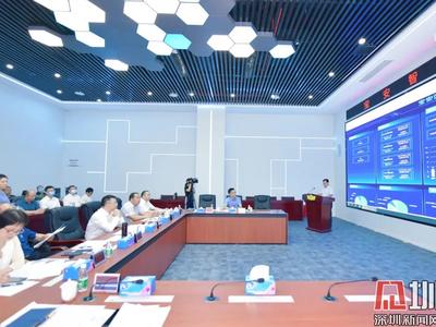 深圳市宝安区启用智慧教育中心,迈出智能时代教育变革重要一步