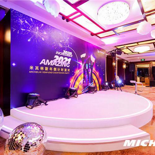 2021年上海米其林新年倒计时派对