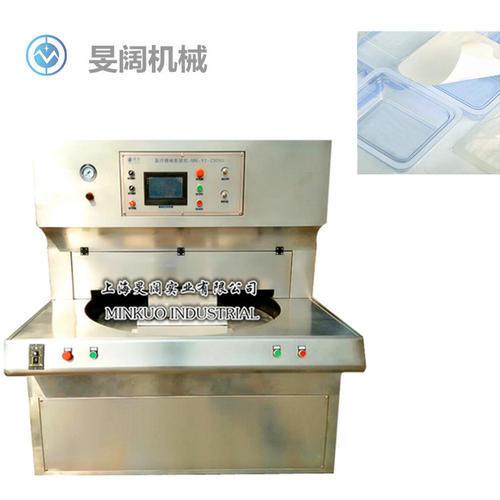 多工位转盘式特卫强无菌热合封口机