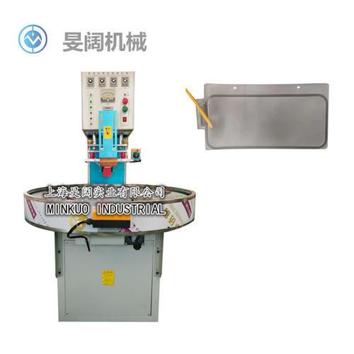 高周波TPU充气内囊焊接机