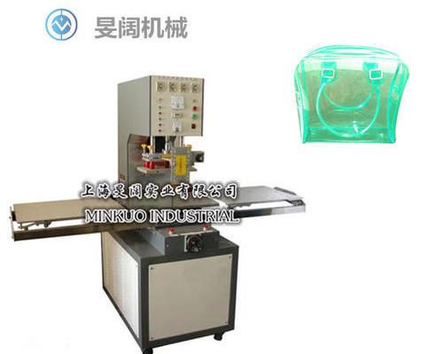 PVC立体袋平面袋滑板式高周波焊接机