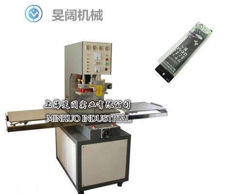 PVC/PET折盒柔软线高周波压痕