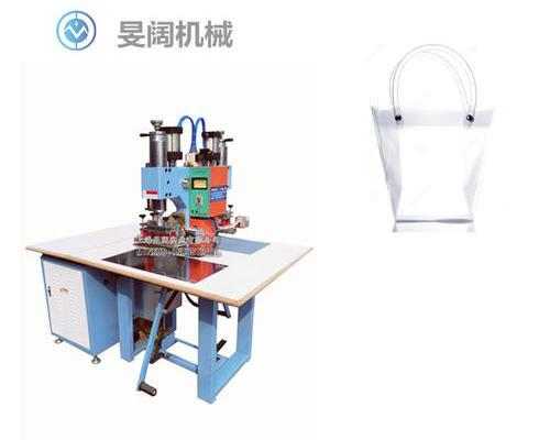 PVC包装袋双头脚踩式高周波焊接机