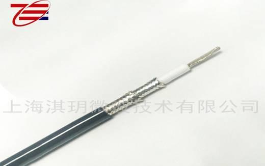 SFCJ-50-7-51电缆