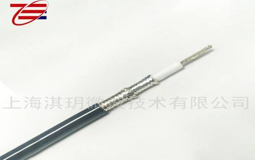 SFCJ-50-5-51电缆
