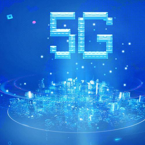 未来5G毫米波医疗应用