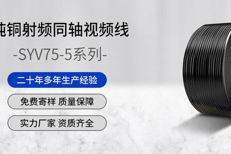 射频同轴电缆行业企业简介