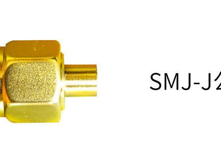 SMA型射频同轴连接器的连接头的区分