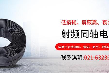 射频同轴电缆外导体对屏蔽衰减的影响