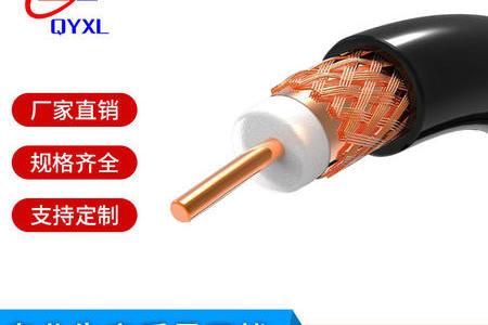 纯铜双层屏蔽SYV-75同轴电缆
