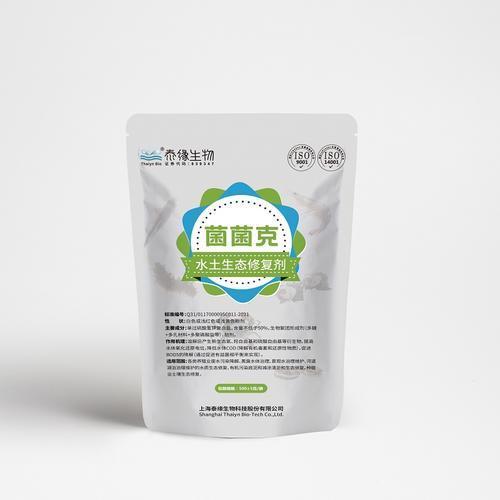 菌菌克袋子-小.jpg