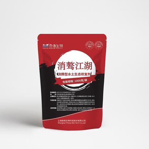 笑傲江湖袋子-小.jpg