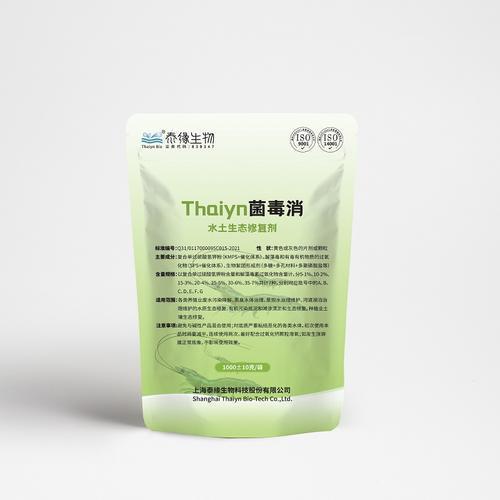 Thaiyn菌毒消水土生态修复剂