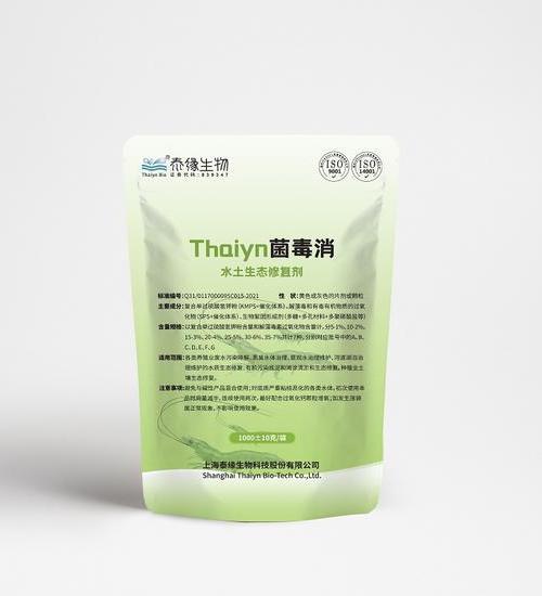 Thaiyn菌毒消水土生態修復劑