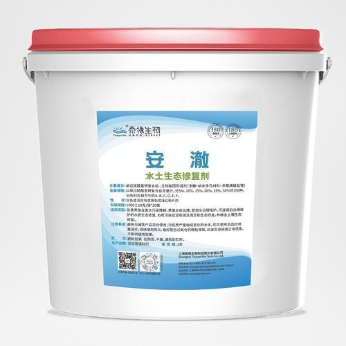 安澈 水生态修复剂桶贴-小.jpg