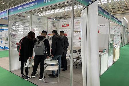 """上海泰缘生物""""泰缘云保单过硫酸氢钾消毒剂""""亮相第三届世界大健康博览会"""