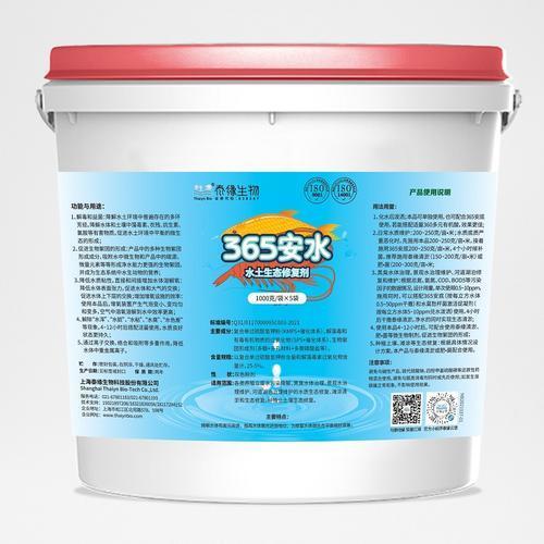 365安水桶贴-小.jpg