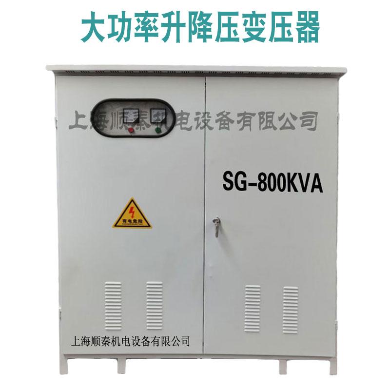 SBK-3大功率变压器3.jpg