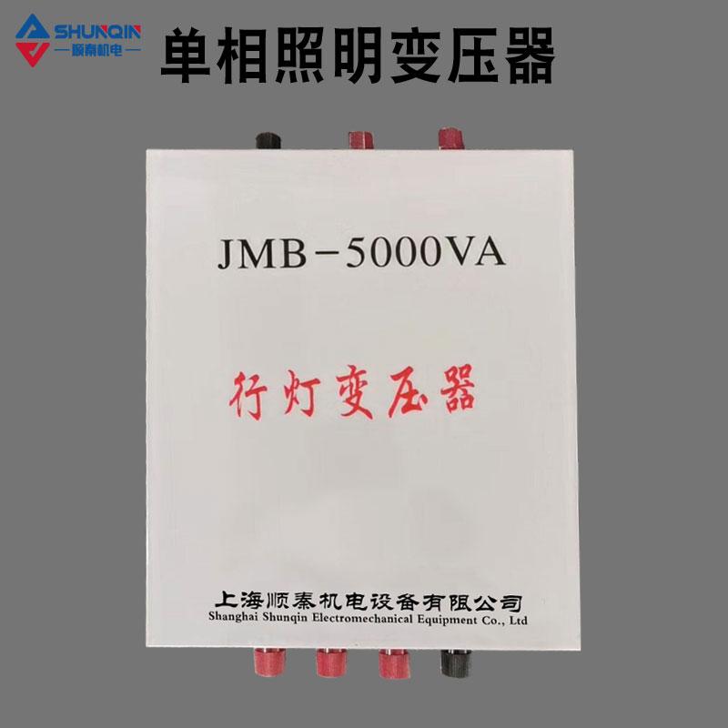 JMN.jpg