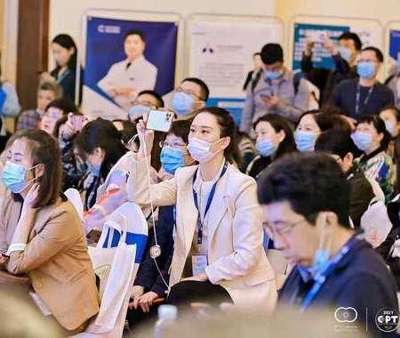 【圆满落幕】2021细胞产业大会 2021第六届(上海)细胞与肿瘤精准医疗高峰论坛