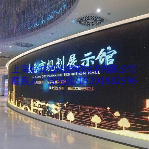 江苏太仓规划馆