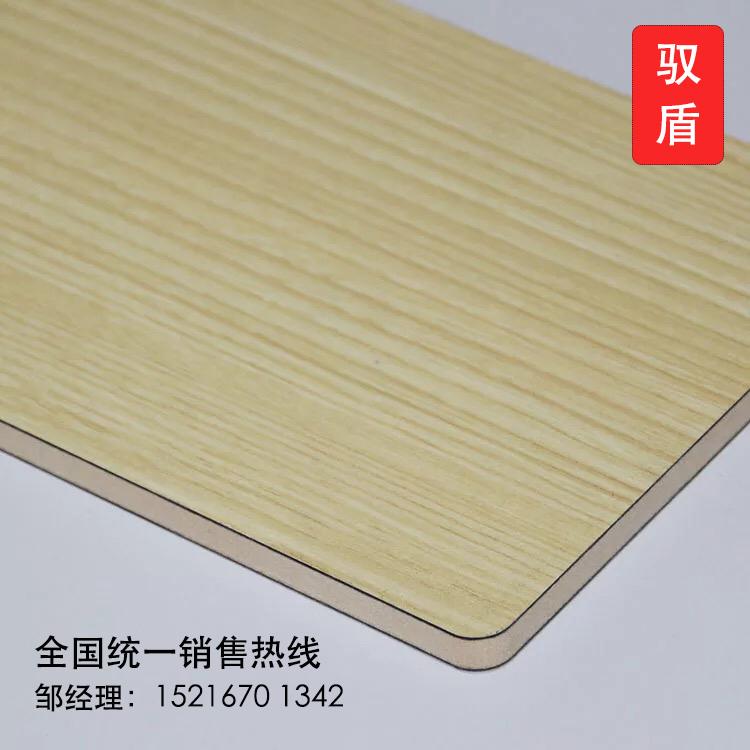 木纹冰火板1.jpg