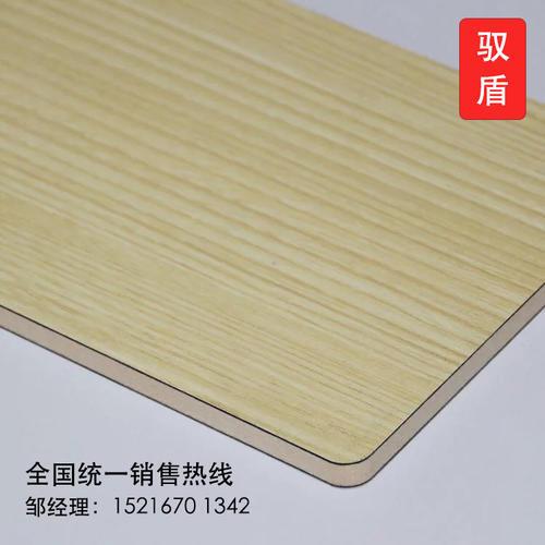 冰火板/医疗板/抗菌板/洁净板