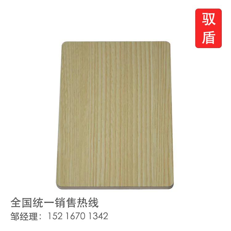 木纹冰火板2.jpg