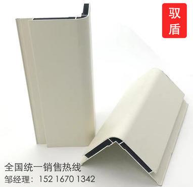 配件——铝合金大阳角条