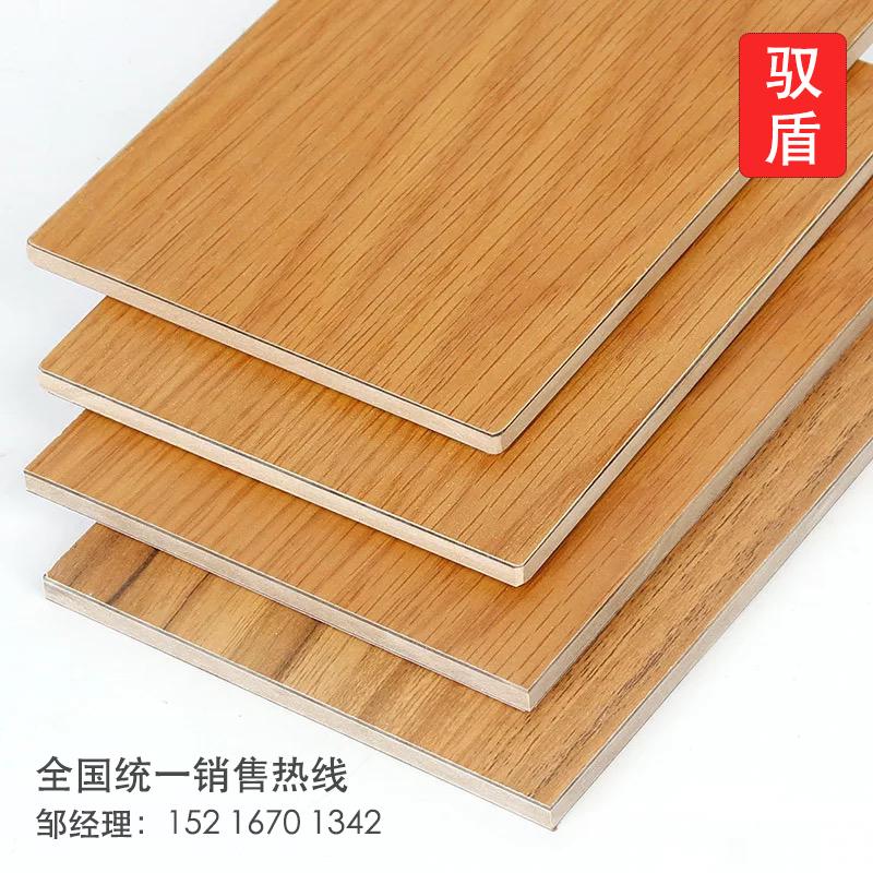 木纹冰火板11.jpg