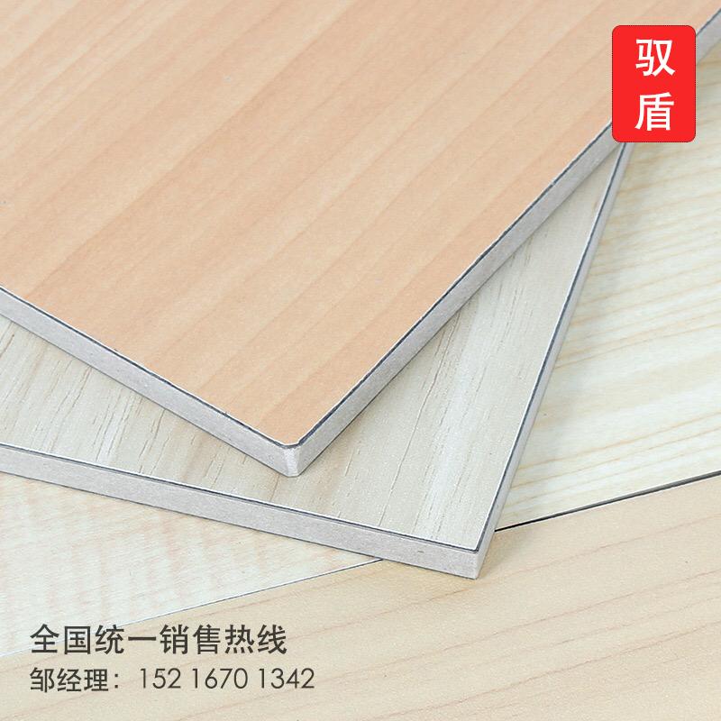 木纹冰火板12.jpg