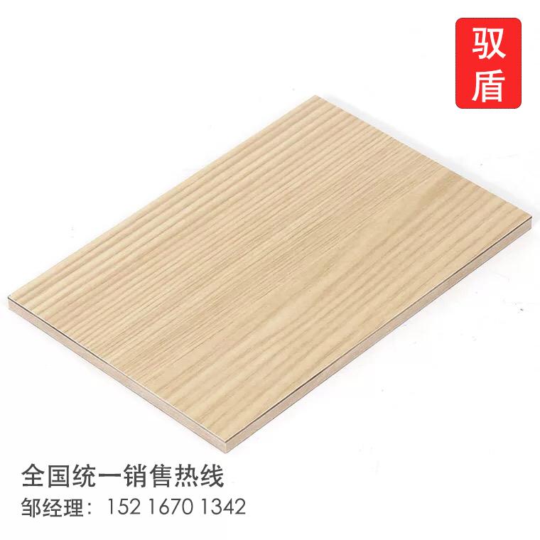 木纹冰火板10.jpg