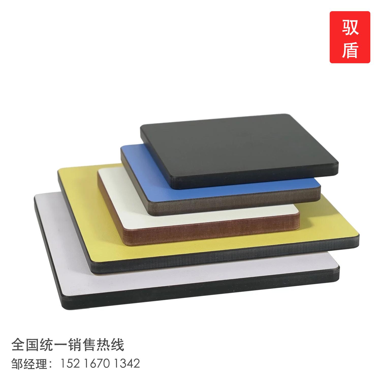 树脂板15.jpg