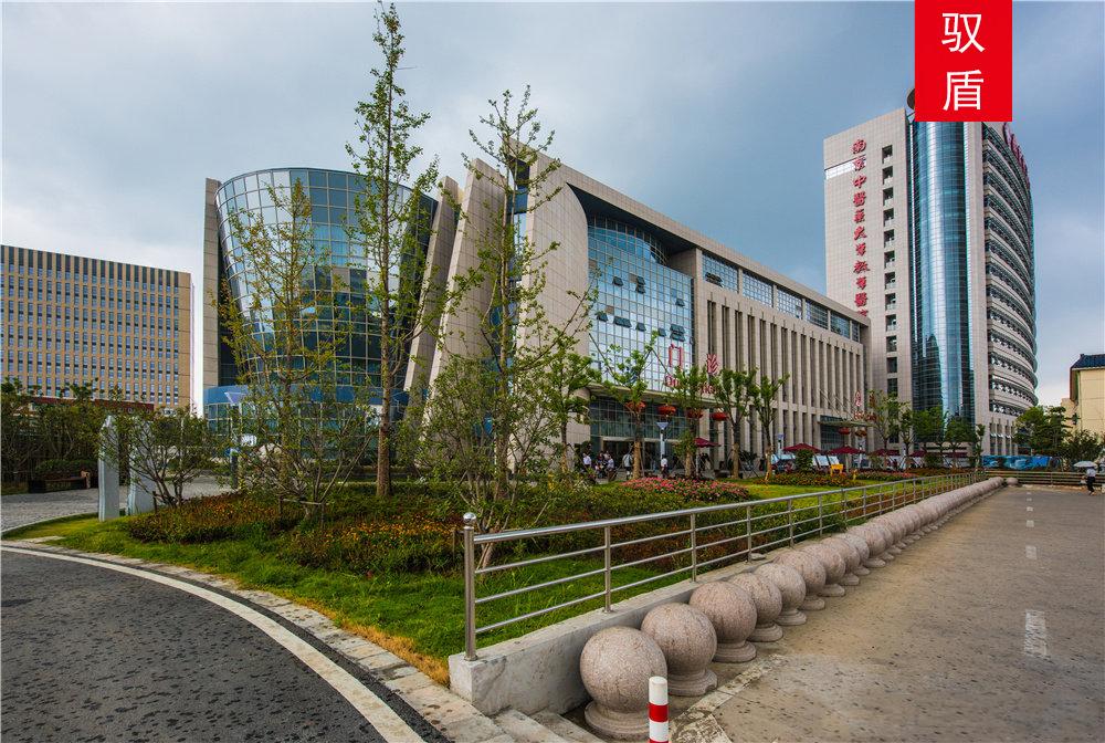 南京医院.jpg