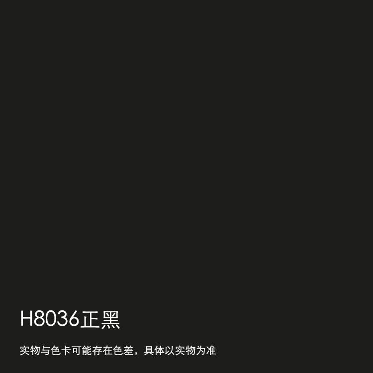 黑色1.jpg