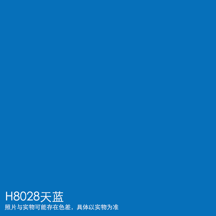 天蓝9.jpg