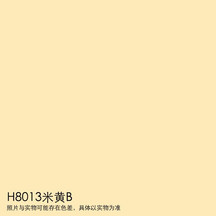 米黄B24.jpg