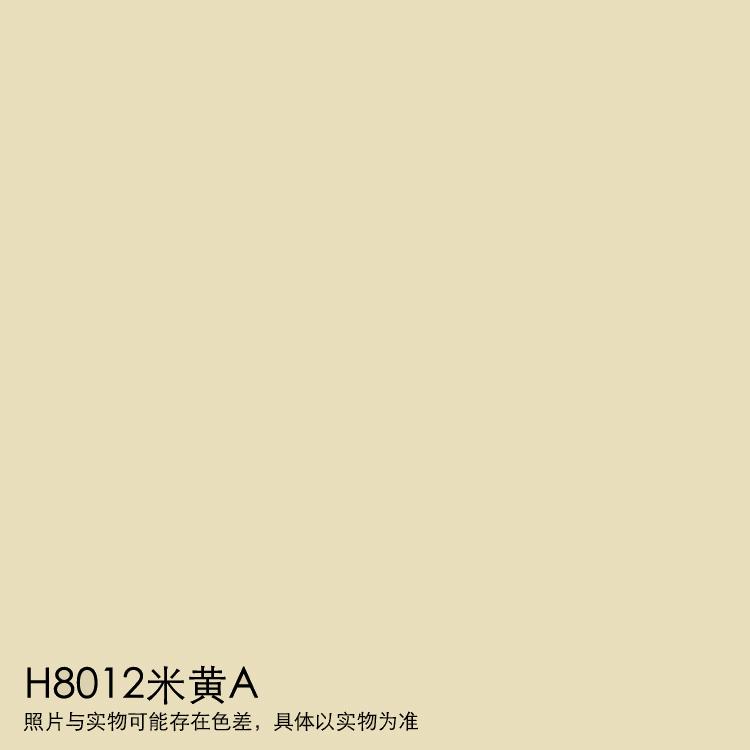 米黄A25.jpg